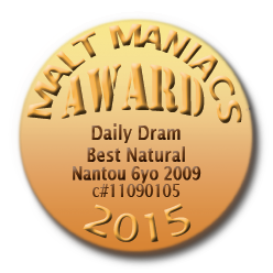 AWARD-2015-Natural-DD-Nantou