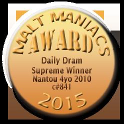 AWARD-2015-Supreme-DD-Nantou