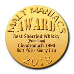 Awards-Medal-AWARD-2013-Sherried-P-Glendronach