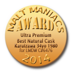 AWARD-2014-Best-natural-UP-Karuizawa