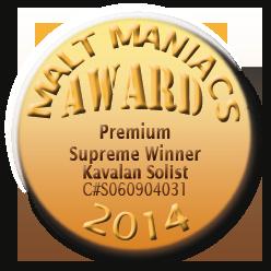 AWARD-2014-Supreme-P-Kavalan